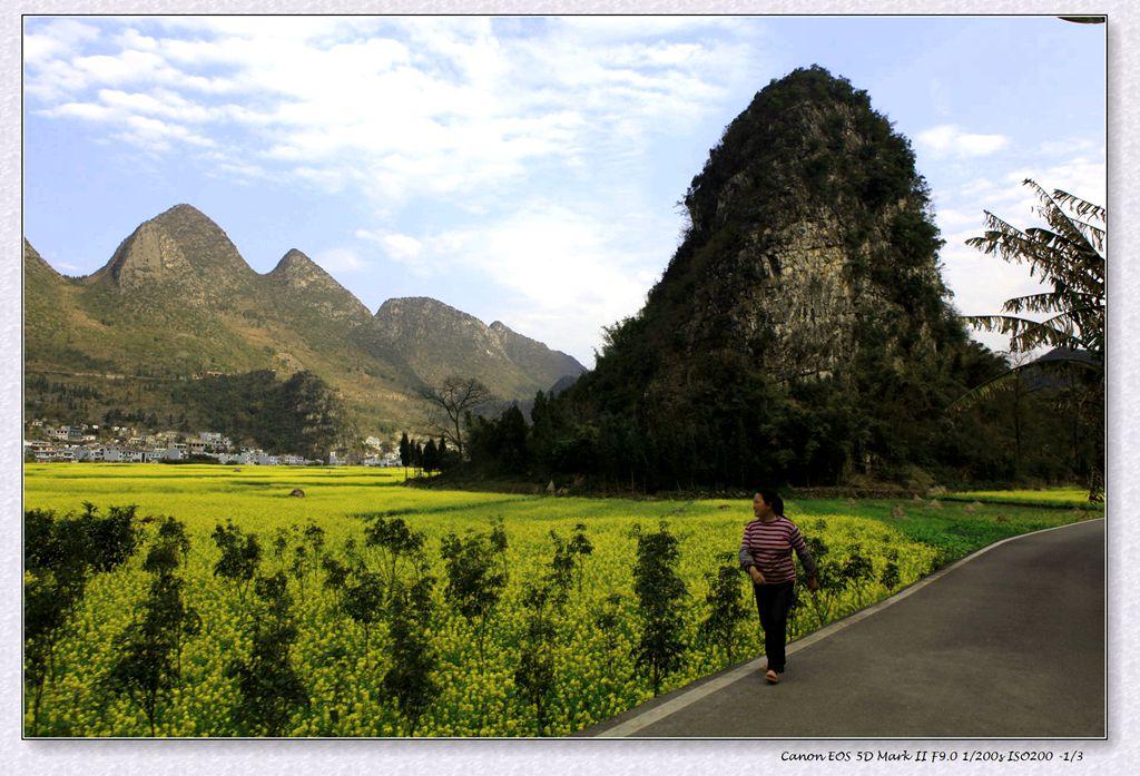 多彩贵州一万峰林风景区