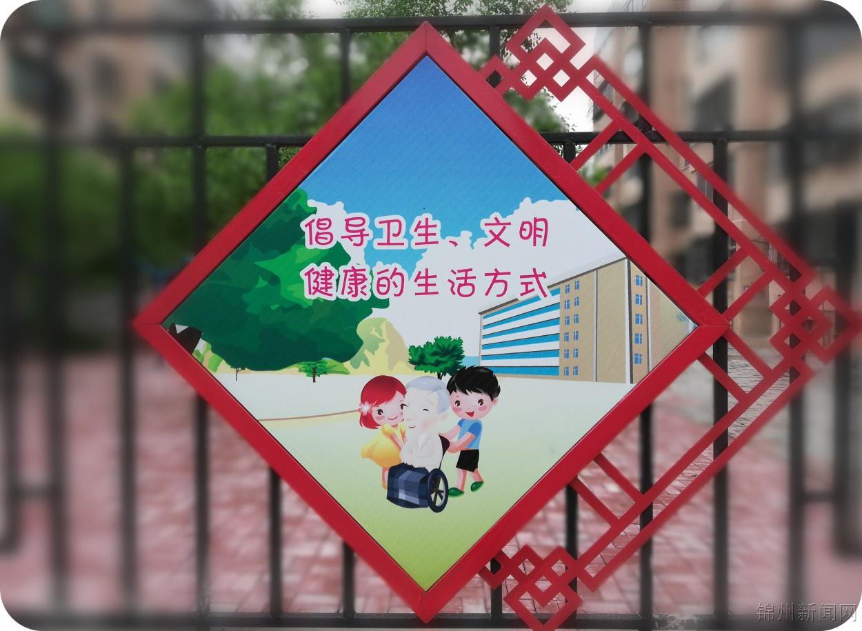 三城联创宣传家喻户晓 百姓有话 Powered by Discuz