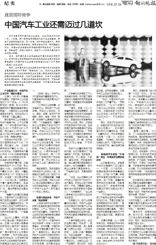 """""""周舟如是说.   据《中国青年报》 程鸿鹤"""