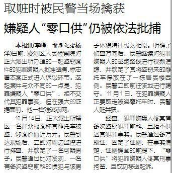 多人口供_咸阳男子被疑 杀人犯 关1054天后无罪释放 二