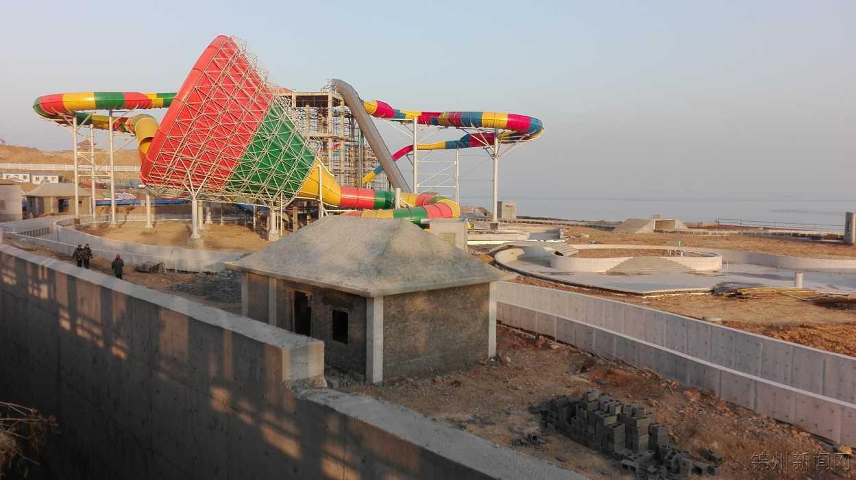 """建设中的锦州笔架山风景区""""欢乐王国"""""""