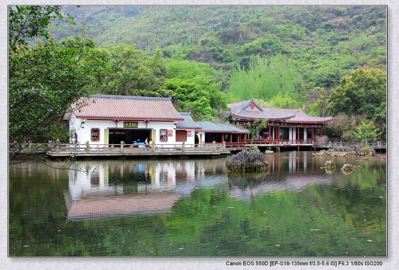 贵州黄果树瀑布景区