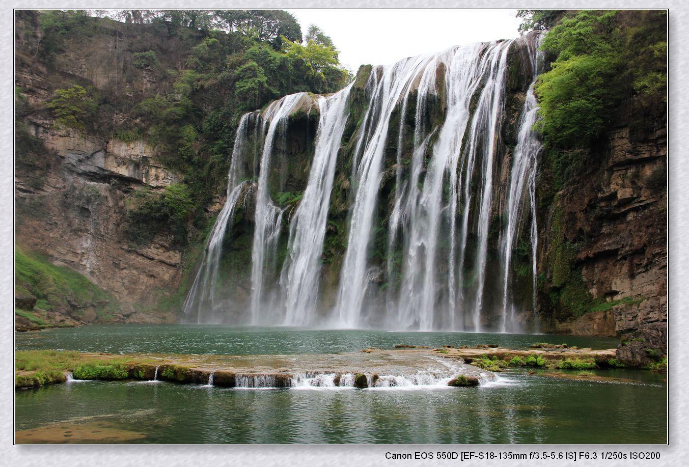 贵州黄果树瀑布景区 高清图片