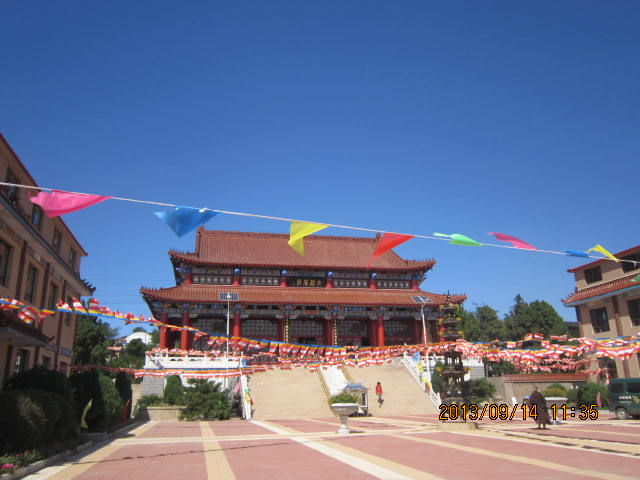 锦州善来寺